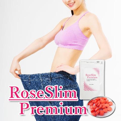 《単品》RoseSlim-Premium(ロゼスリムプレミアム)