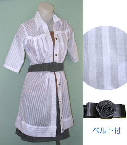 5分袖ロングシャツw271747【S】5号小さいサイズシャツ