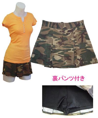 パンツ付き マイクロミニスカート w242399 【S】 5号 小さいサイズ・レディース