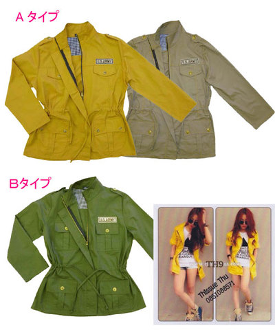 アーミーボーイズジャケットw272369【F】フリー小さいサイズレティース