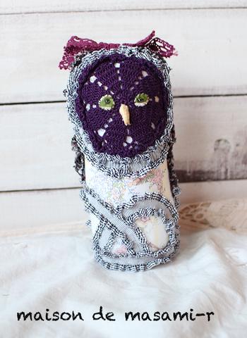 フクロウのぬいぐるみ 紫 16cm
