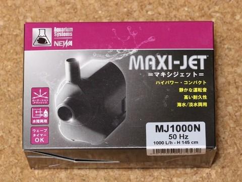マキシジェットシリーズ     (50Hz)