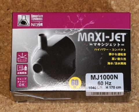 マキシジェットシリーズ     (60Hz)