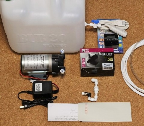 ミストシステム  1部屋用セット    タンク式
