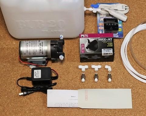 ミストシステム  3部屋用セット    ショートノズル  タンク式