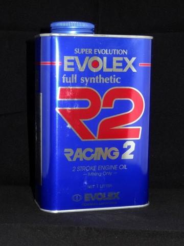EVOLEX R2 2サイクルエンジンオイル 100%化学合成