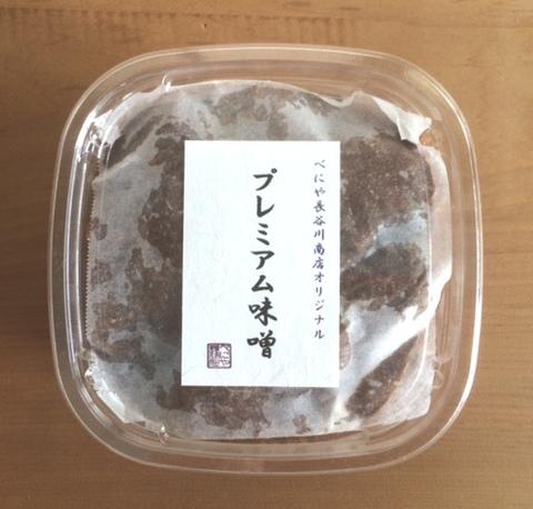 プレミアム味噌