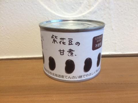 紫花豆の甘煮(1缶)