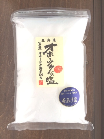 オホーツクの塩 1kg