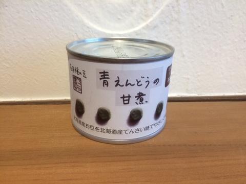 青えんどうの甘煮(1缶)