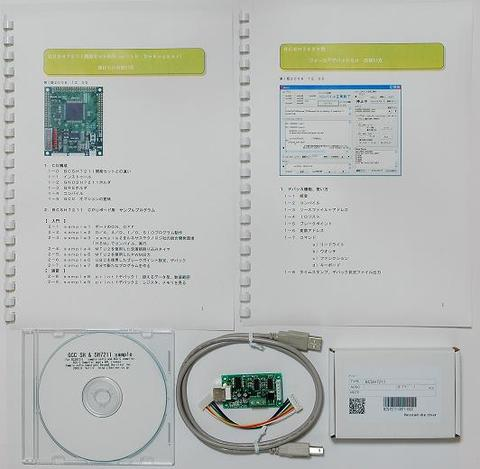 BCSH7211開発セットWD