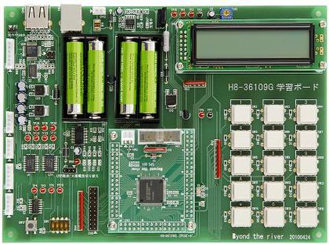 H8-36109マイコン学習セット(E8aつき)