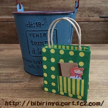 即納品*紙トートmini・頭巾ちゃん(緑)