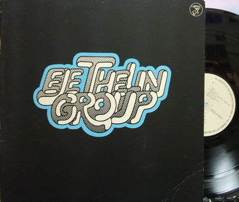 【スエーデンCaprice】Eje Thelin/Eje Thelin Group