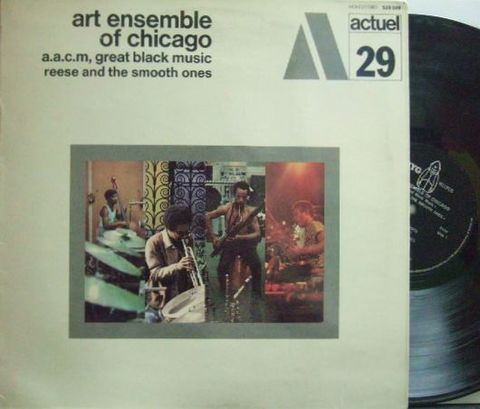 【仏BYG】Art Ensemble of Chicago/Reese And The Smooth Ones