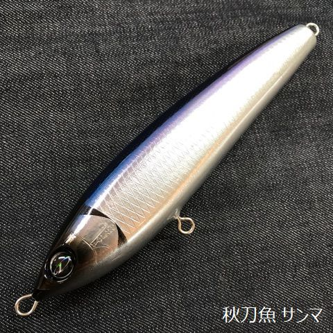 【WS特価】D-CLAW マリノ180 / 3coors
