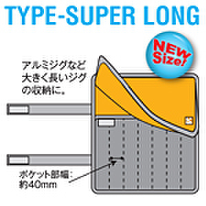 GEECRACK ジグロールバック2 Type SUPER LONG