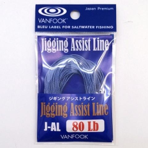 【WS特価】VANFOOK ジギングアシストライン / 6size