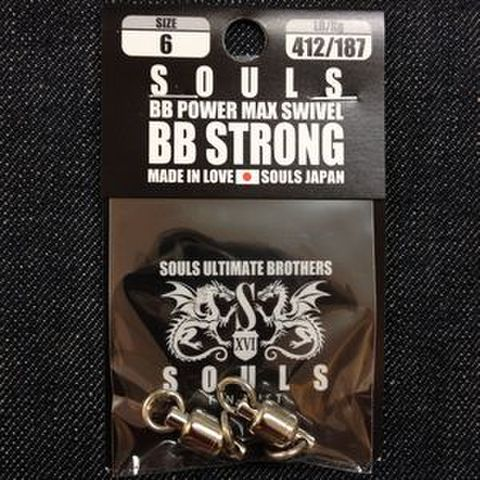 【WS特価】ソウルズ BB POWER MAX SWIVEL BB STRONG