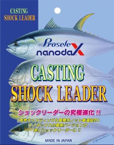 【WS特価】プロセレ ナノダックス キャスティング ショックリーダー
