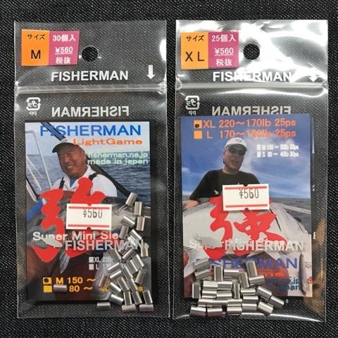 FISHERMAN スーパーミニスリーブ / 4size