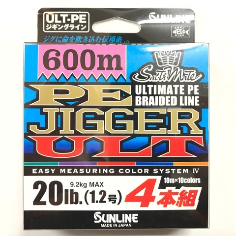 【WS特価】サンライン PEジガ―ULT 4本組  600M / 1200M