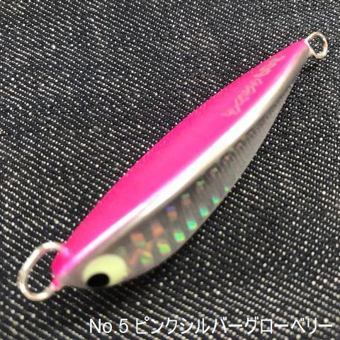 【WS特価】タックルハウス タイジグ 60g / 6colors