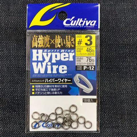 【WS特価】オーナー スプリットリング ハイパーワイヤー / 4size