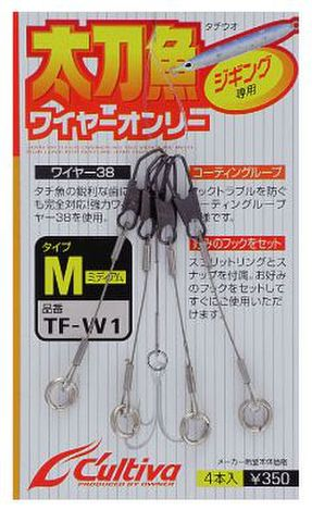 【WS特価】オーナー 太刀魚ワイヤーオンリー / 3size