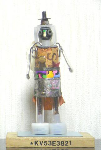 KV53E3821
