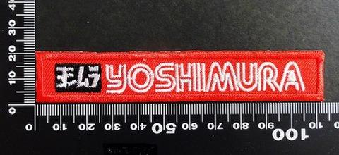 ヨシムラ yoshimura ワッペン パッチ 06600