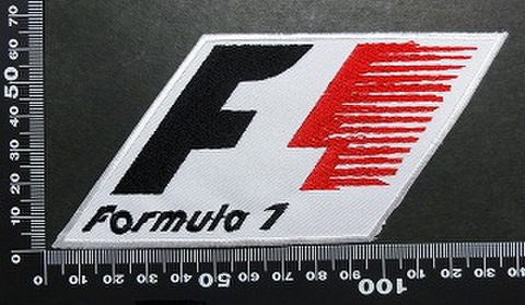 フォーミュラ1 F1 Formula One 01687
