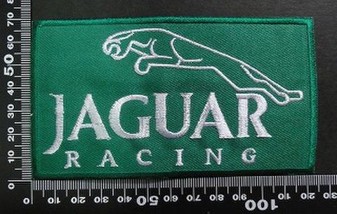 ジャガー - Jaguar ワッペン パッチ 02033