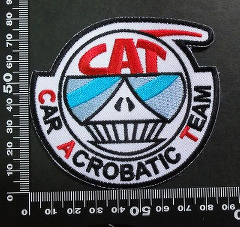 Car Acrobatic Team CAT ワッペン パッチ 02006