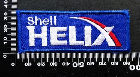 シェルヒリックス shell HELIX ワッペン パッチ 09684