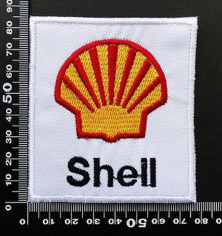 シェル石油 SHELL ワッペン パッチ 09793