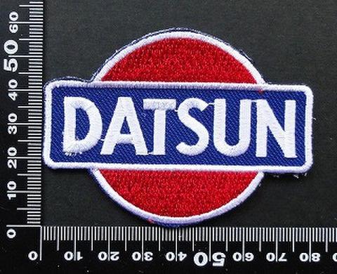 ダットサン 日産 datsun ワッペン パッチ 09631