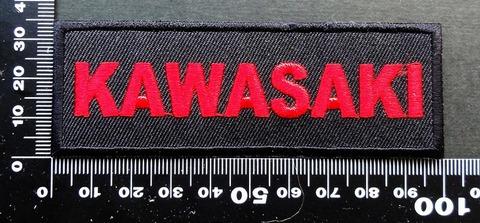 KAWASAKI カワサキ ワッペン パッチ 09704