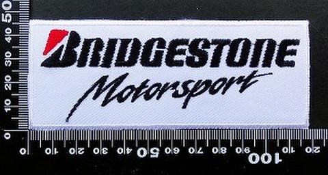 ブリヂストン BRIDGESTONE ワッペン パッチ 09590