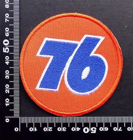 ユノカル 76 オイルLubricants ワッペン パッチ 09532