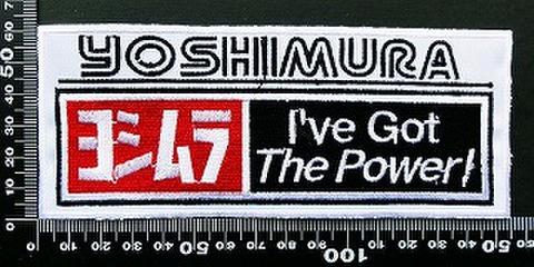 ヨシムラ yoshimura ワッペン パッチ 09839