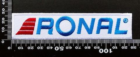 ロナール RONAL ワッペン パッチ 09771
