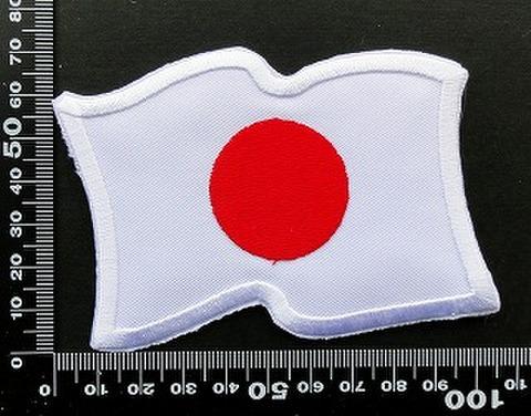日の丸 国旗 ジャパン JAPAN 日章旗 日本 ニッポン nippon ワッペン パッチ 09862