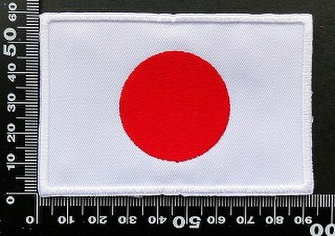 日の丸 国旗 ジャパン JAPAN 日章旗 日本 ワッペン パッチ 09856