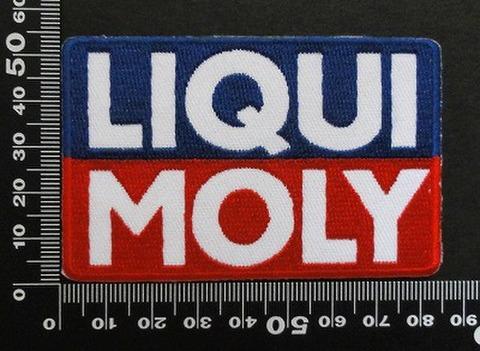 LIQUI MOLY リキモリ ワッペン パッチ  00575