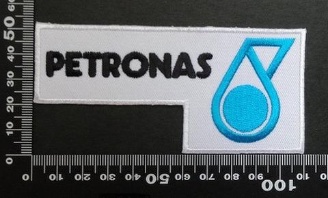 PETRONAS(ペトロナス) ワッペン パッチ  00573