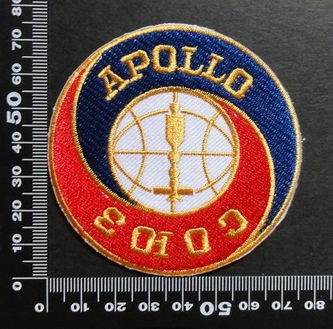 アポロ Apollo ワッペン パッチ 00377