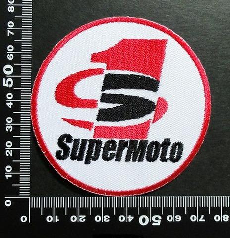 スーパモト SUPERMOTO ワッペン パッチ  00358