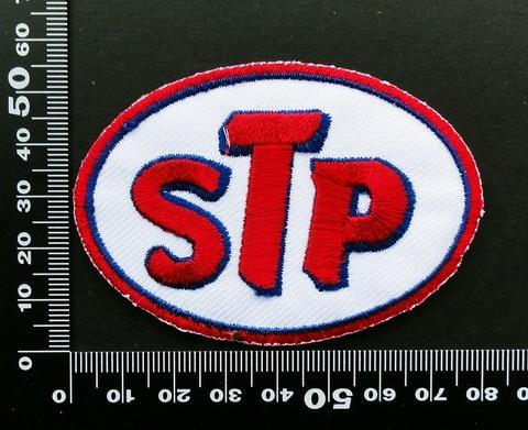 オイル STP MOTOR OIL  ワッペン パッチ 09799