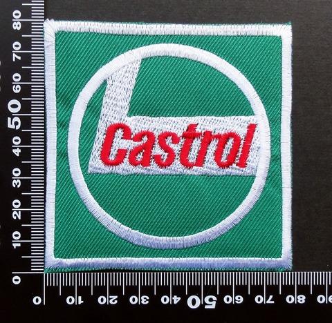 カストロール Castrol ワッペン パッチ 09524